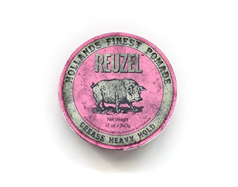露出度の高い精査奨励しますルーゾー ポマード ヘビーホールド 油性 【ピンク】340g  REUZEL ルーゾーポマード