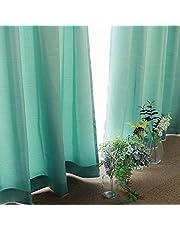 [窓美人] 洗えるカーテンセット [エール] 半間サイズ 遮光性カーテン 1枚 + UV カット ミラーレース 1枚 + カーテンフック取り付け済み エメラルドグリーン 幅100×丈210(208)cm