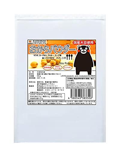 九州産大豆使用 無添加おからパウダー 500g
