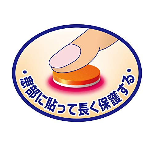 【指定第2類医薬品】アフタッチA10錠※セルフメディケーション税制対象商品