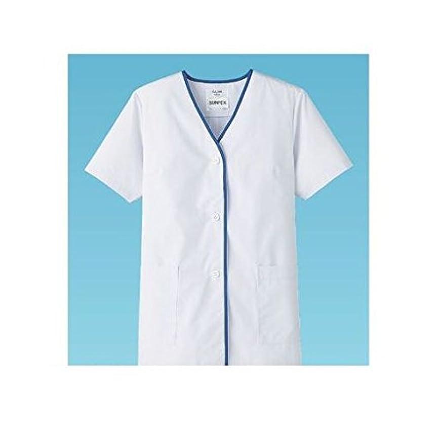 ラフ中毒慈悲深いCL89091 女性用デザイン白衣 半袖 FA-349 3L