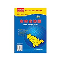 Jilin Province Map (1:940000 new series of maps provincial People s Republic of) [paperback]