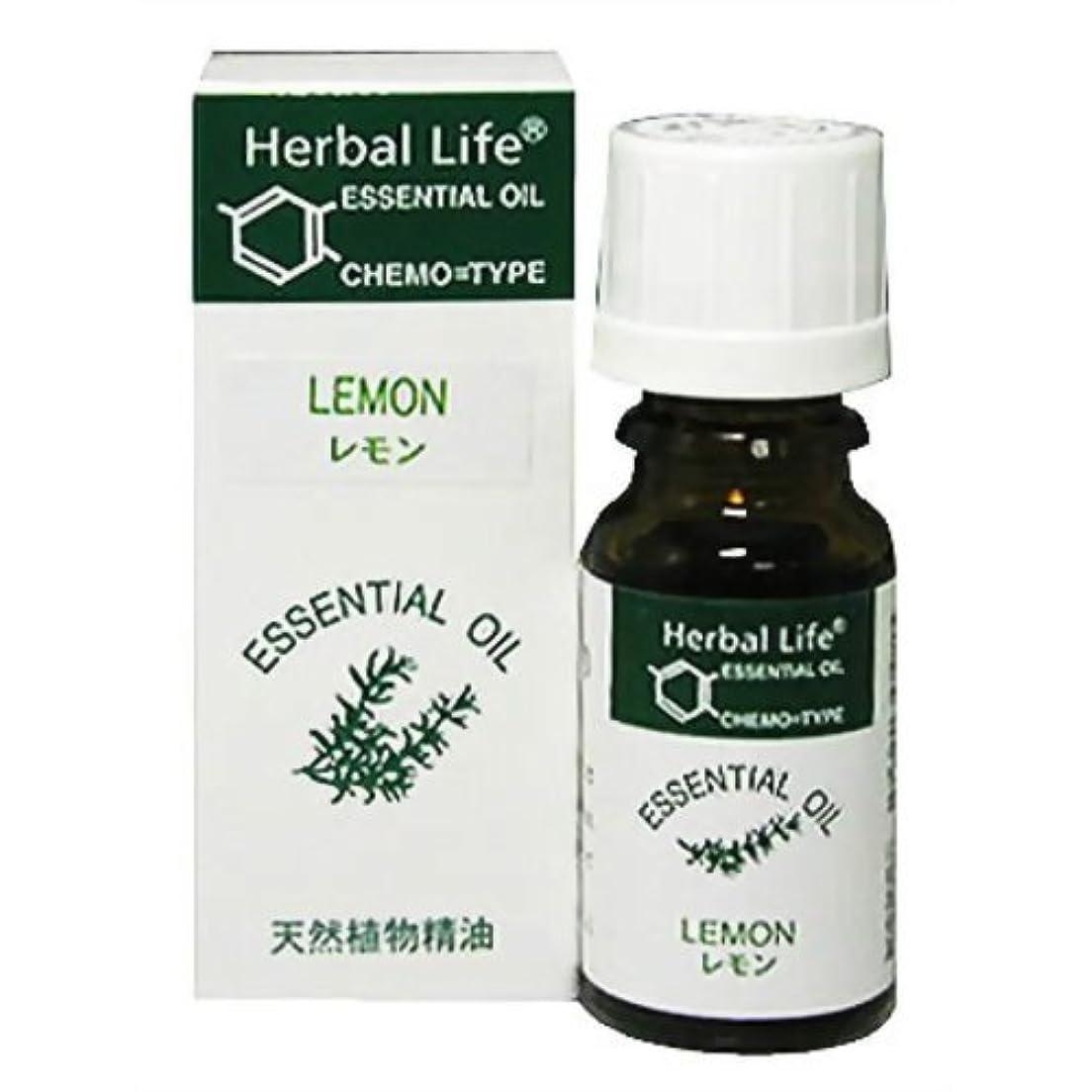 憂慮すべきこっそり従順生活の木 エッセンシャルオイル レモン 10ml