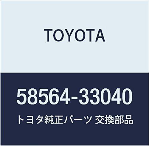 TOYOTA Many popular Time sale brands 58564-33040 Silencer Floor