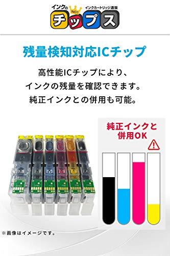 『インクのチップス キャノン 互換インク BCI-351XLBK ブラック 4本 大容量』の2枚目の画像
