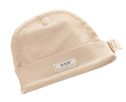 Black Temptation Infant Hat 0-1 Ans Colored Organic Cotton Hat Bébé