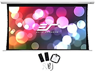Elite Screens Saker Tab-Tension, 120-inch Diag 16:9, Tensioned Electric Projection Projector Screen, SKT120XHW-E20