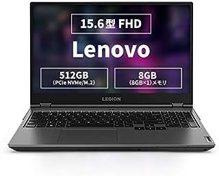 Lenovo ゲーミングノートパソコン Legion 550Pi(15.6型FHD Core i5 GeForce GTX 1650 8GBメモリ 512GB Microsoft Office搭載)【Windows 11 無料アップグレード対応】