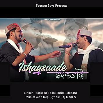 Ishaqzaade Vol 1