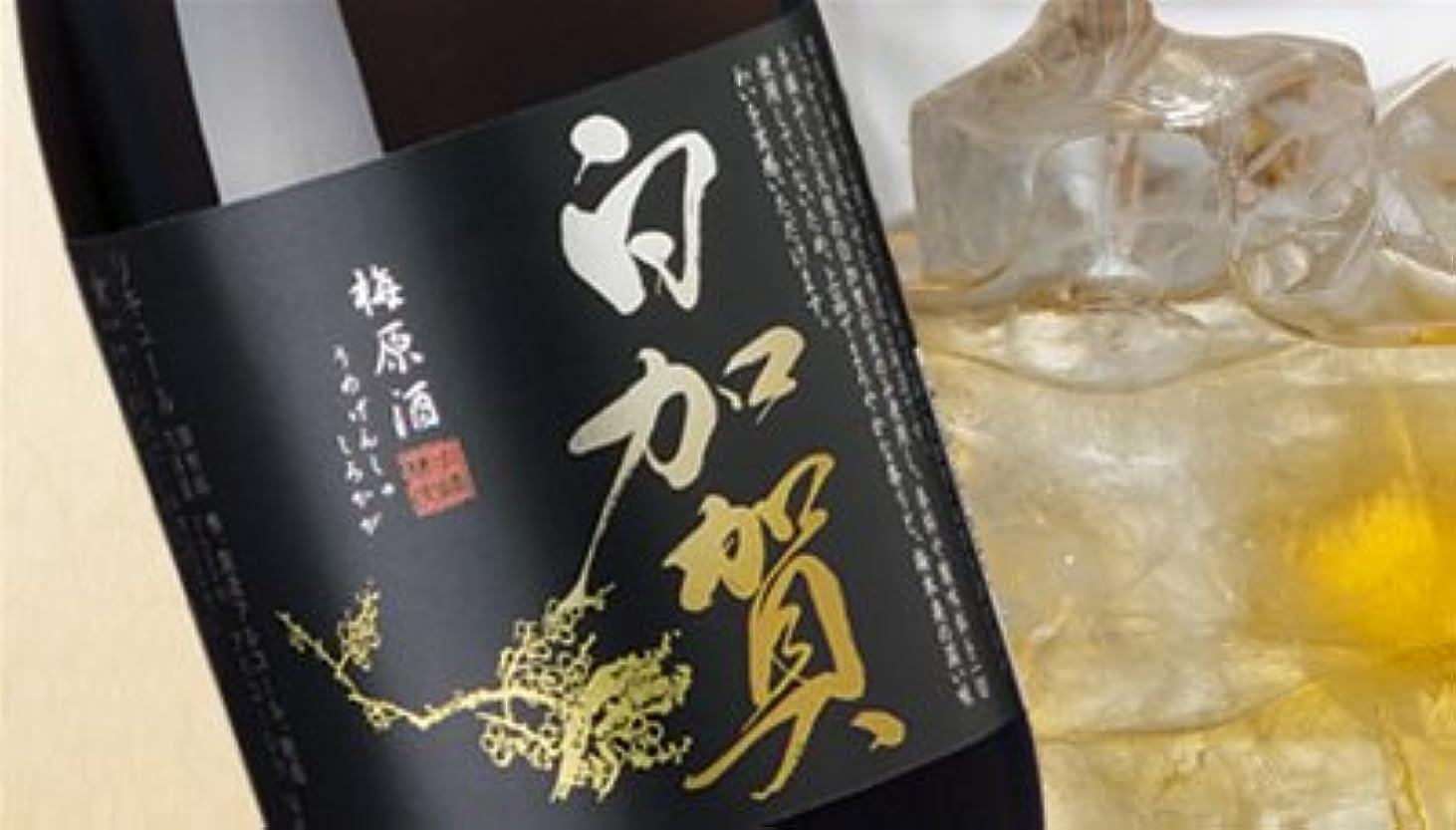 ソフトウェア画像追加するサッポロ 梅原酒白加賀 720ml×1本