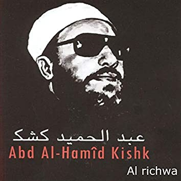 Al richwa (Coran)