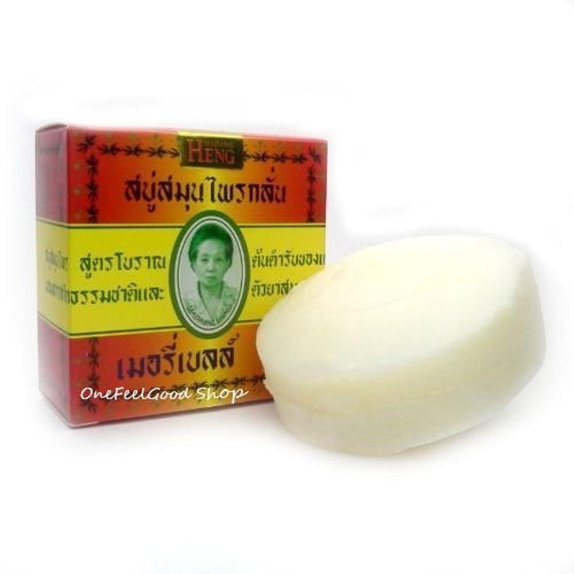 農民メタルライン広々とした2 of MADAME HENG NATURAL SOAP BAR MERRY BELL ORIGINAL THAI (net wt 5.64 OZ.or 160g. / bar.) PACK OF 2 BAR. by onefeelgood shop