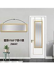 MiraHope 全身鏡 ドア掛けミラー 全身ミラー 姿見 壁掛け鏡 高さ調節式 ウォールミラー 吊り下げ 飛散防止 シンプル おしゃれ