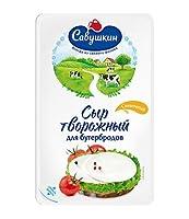 [冷蔵] サヴシュキン グラスフェッド カッテージチーズ クリーミー 150g スライス グラスフェッド チーズ ハラル NON-GMO 遺伝子組換えなし Savushkin Grassfed cottage cheese Creamy 150g HALAL certified