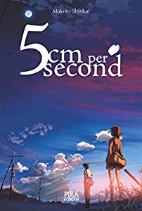 5cm per Second Edition simple One-shot