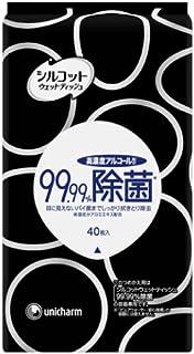 シルコット ウェットティッシュ 99.99%除菌 本体 40枚