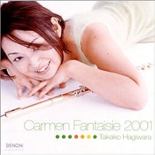 カルメン・ファンタジー2001~フルート超絶技巧名曲集