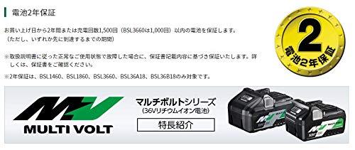 HiKOKI(ハイコーキ)『コードレス冷温庫(UL18DA)』