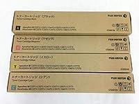 【純正品】XEROX DocuCentre-Ⅶ C2273/C3373/C4473 用トナー 4色セット (CT203138 CT203138 CT203140 CT203141)