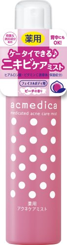 Acmedica Acne Care Mist P 150ml
