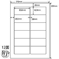 WP01203(VP2) ラベルシール 2ケースセット 1000シート A4 12面 83.8×42.3mm マルチタイプラベル ワールドプライスラベル 宛名ラベル 表示ラベル 商用ラベル 東洋印刷 nana WP01203