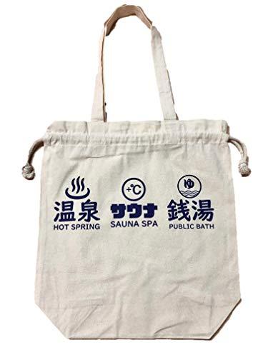 公衆浴場 巾着 トートバッグ 銭湯 温泉 サウナ お風呂 グッズ KY-CBL2