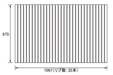 お風呂のふた パナソニック (松下電工 ナショナル) 風呂ふた 巻きふた  RL9RL91023 (RL91023の代替品) 675×1067mm (リブ数 : 32本)