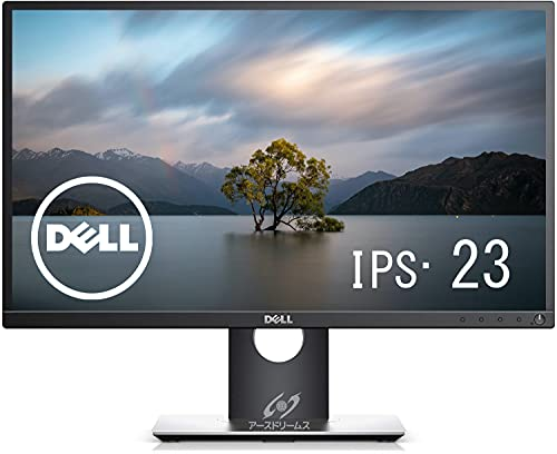 Dell P2317H/23インチ 超広視野角&スリムベゼル/フリッカーフリー/ブルーライト軽減/IPSパネル/1920x1080/フルHD/HDMI/画面回転/高さ調整/USBハブ(整備済み品)