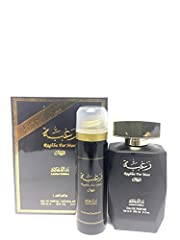 Raghba by Lattafa Perfumes is a Oriental Fougere fragrance for men. Top notes are iris, lemon and lemon verbena; middle note is violet leaf; base notes are sandalwood, ambergris, cedar and leather