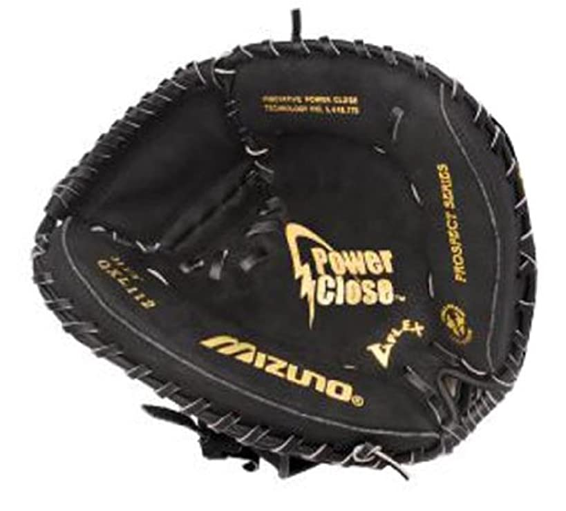 Mizuno Prospect GXC112 Youth Catcher's Mitt