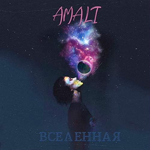 Amali