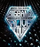 BIGBANG ALIVE TOUR 2012 IN JAPAN SPECIAL FINALIN DOME -TOKYO DOME 2012.12.05- -DELUXE EDITON-[AVXY-58145/6/B/C][Blu-ray/ブルーレイ]