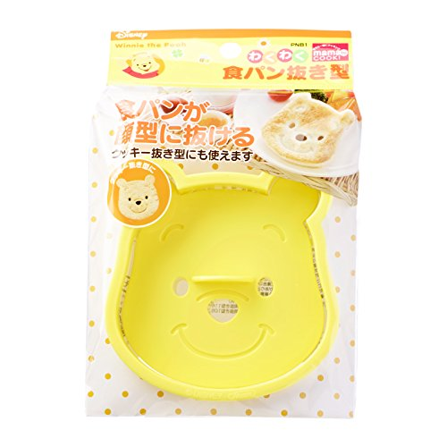 Bread cutter PNB1 exciting Winnie the Pooh (japan import)