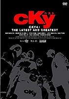 CKY ラウンドベスト [DVD]