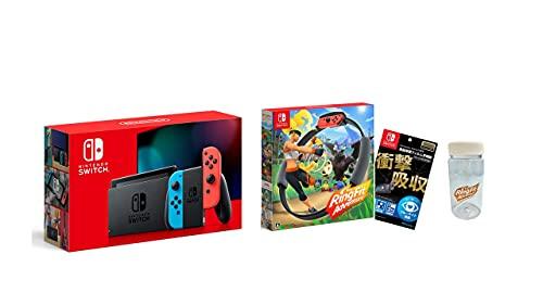 Nintendo Switch 本体 (ニンテンドースイッチ) Joy-Con(L) ネオンブルー/(R) ネオンレッド+リングフィット アドベンチャー -Switch(【Amazon.co.jp限定】オリジナルクリアボトル 同梱)+【任天堂ライセンス商品】Nintendo Switch専用液晶保護フィルム 多機能