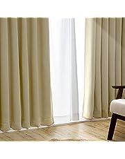 アイリスプラザ 遮光 カーテン 遮光1級 断熱 保温 2枚組 洗える 洗濯機対応 幅100cm×丈210cm ベージュ