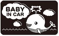 imoninn BABY in car ステッカー 【マグネットタイプ】 No.33 クジラさん (黒色)