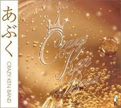 Abuku by Crazy Ken Band (2004-12-01)