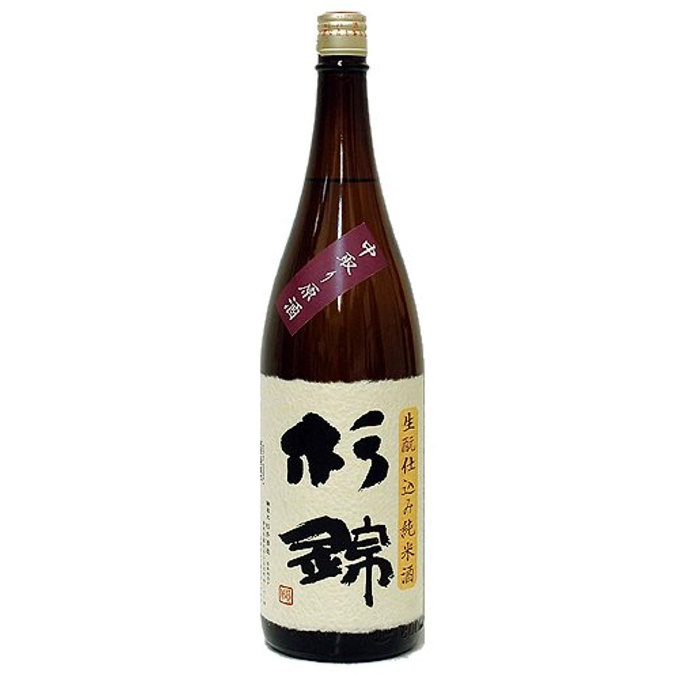 杉錦 「生もと純米」 中取原酒 1.8L