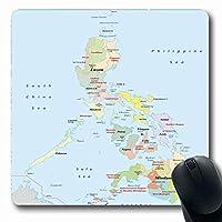 マウスパッド長方形7.9x9.8インチ地区群島フィリピン行政海洋セブ地図フィリピンの輸送フィリピン滑り止めゴムマウスパッドオフィスコンピュータラップトップゲームマット