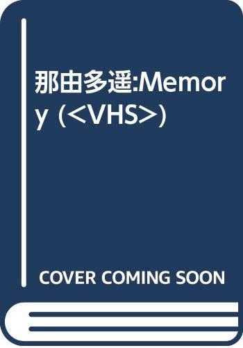 那由多遥:Memory (<VHS>)