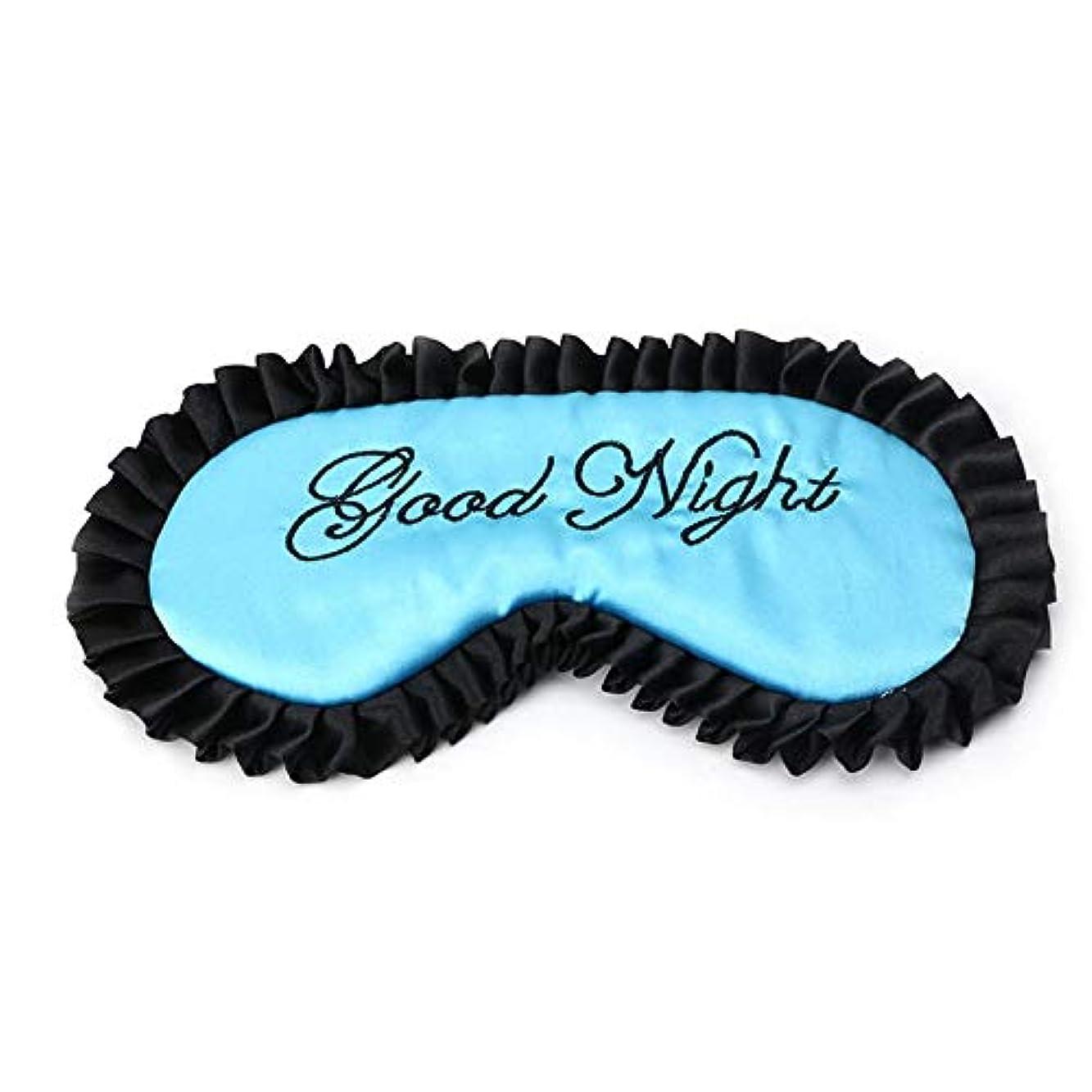 歯夕食を作る怒るNOTE 1ピースファッション睡眠マスクナチュラル快適な睡眠アイマスクアイシェードパッチカバーヘルスケアソフトポータブル旅行アイパッチギフト