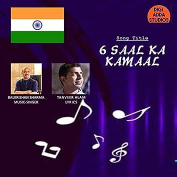 6 Saal Ka Kamaal - Single