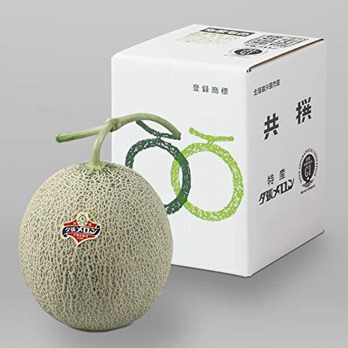 お中元 夕張メロン 北海道産 【 秀品 】 1玉 (1玉1.3kg以上)正規品 人気 果物 フルーツ ギフト