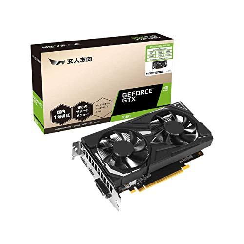 玄人志向 NVIDIA GeForce GTX1650搭載 グラフィックボード GDDR6 4GB デュアルファン・補助電源なしモデル GF-GTX1650D6-E4GB/DF3