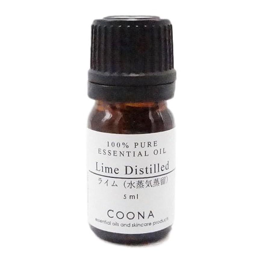 再生的台無しに区別するライム 水蒸気蒸留 5 ml (COONA エッセンシャルオイル アロマオイル 100%天然植物精油)