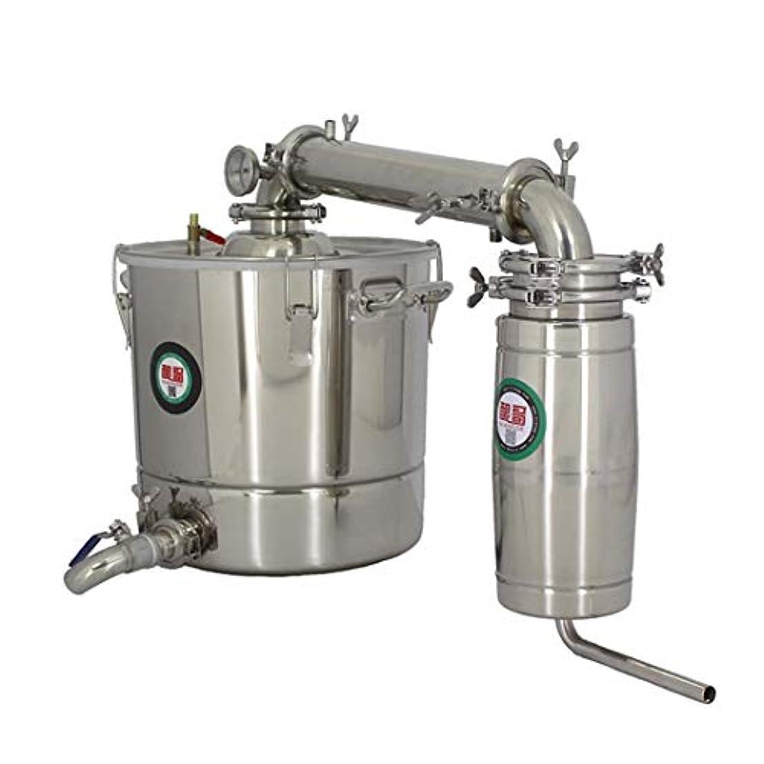分割正確な分割Hanchen 小型ワイン醸造設備 水蒸気蒸留 30L発酵タンク 縦型?横型取り付け 50度5kg/30度7kg ステンレス鋼製 家庭用