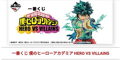 一番くじ 僕のヒーローアカデミア HERO VS VILLAINS 1ロット ヒロアカ
