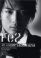 Fe2―玉山鉄二写真集