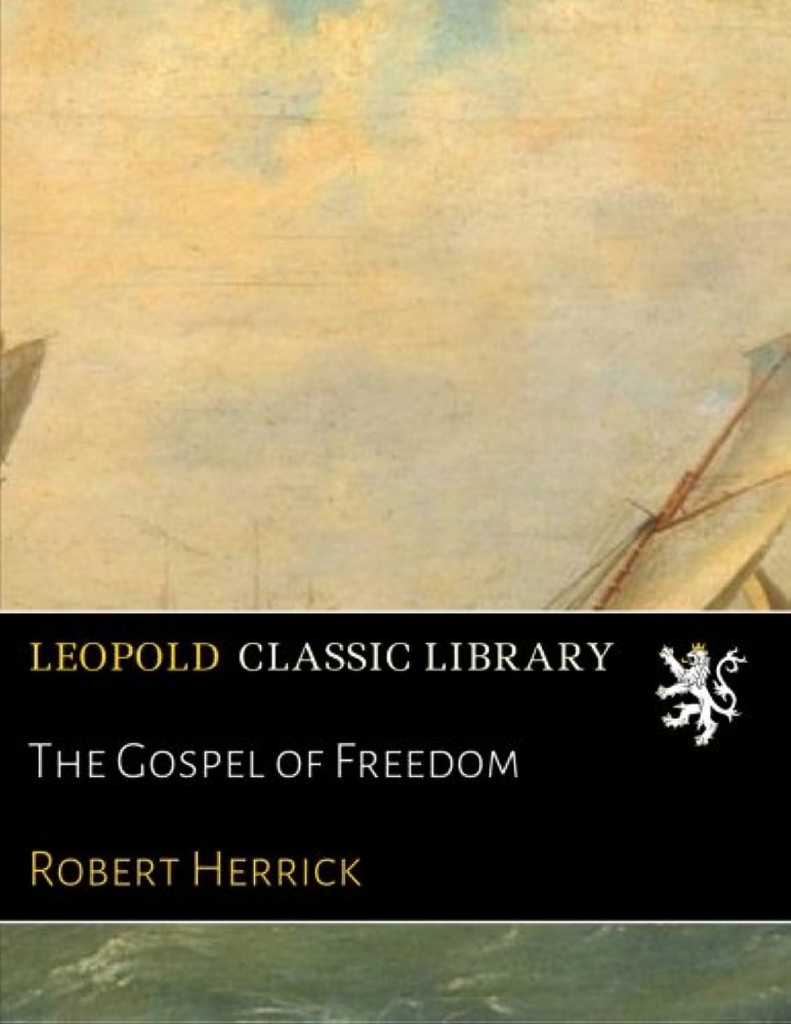 ペイン許可招待The Gospel of Freedom